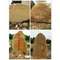 H供应南京景观石 黄蜡石 招牌石 假山石 平面石 英石 园林景观石