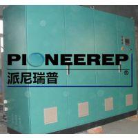 青岛派尼瑞普牌大型臭氧发生器