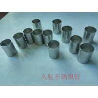 佛山厂家供应201不锈钢管12.7*0.3*17MM制品用小管