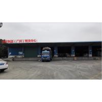 一站式服务物流、仓储、配送广州到石家庄物流专线中心