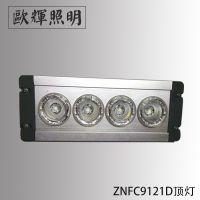 欧辉NFE9121LED应急灯 12WLED应急灯价格