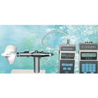 旋杯式流速仪HH/LS45-2