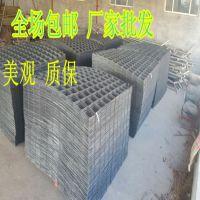 贵州建筑网片特价 320丝地暖网片现货 镀锌钢丝网厂家