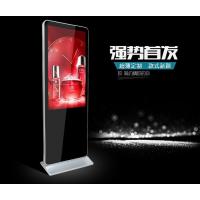 圳视42寸苹果立式广告机厂家直销