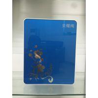 广州贝锶纯净水器厂家批发 供应十级家用净水器 厨房直饮纯水机 自来水过滤器,净水器直销 空气净化器