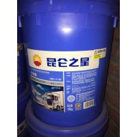 供应昆仑之星-25 -35 -40冷却液(水箱宝) 车用多效防冻液