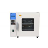 DHG-9143BS-Ⅲ数显电热恒温鼓风干燥箱SK