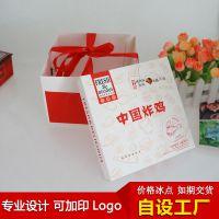 盛彩厂家生产炸鸡食品包装纸盒 年糕折叠纸盒定做 可定制汉堡包加印logo彩盒 免费设计