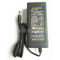 欧宝通12V6A电源适配器LED灯带液晶显示屏开关电源充电器