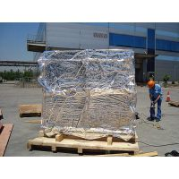 供应上海 昌乐包装材料有限公司专业真空包装木箱生产