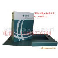 国家电网文件盒,PP文件盒,塑料国家电网档案盒