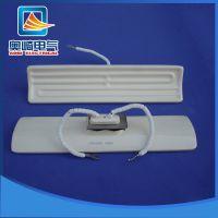 批量生产 优质陶瓷加热器 240X60弧形陶瓷加热器