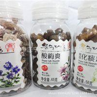 香港萱萱 QQ梅单罐青梅梅子果脯蜜饯40g/罐 一板10罐