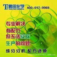 脱模剂 隔离剂 离型剂 特效离型剂 解胶剂分析及研发