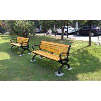 YZJJ公园椅、扬州公园椅、高档休闲椅