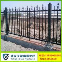 武汉铁艺栅栏_围墙栅栏_锌钢栅栏制作、销售、安装就找天诚瑞通