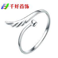 千好首饰 925银可爱戒指 女款 天使的翅膀 开口可调节情侣指环