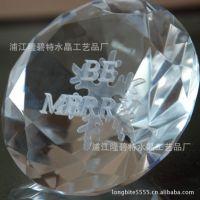 人造水晶圆钻石批发手工钻机器仿真钻切面个性定制logo 广告礼品