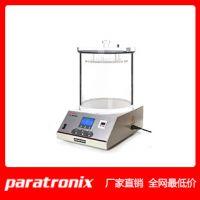厂家特价LT-02湿巾包装袋密封性测试仪