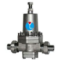 【厂家直销】特优不锈钢低温减压阀价格/减压阀厂家|上海怡凌DY22F低温减压阀