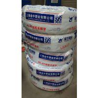 河北金牛地暖管、家装地暖管、精品PERT采暖管、20黄色白色地暖管——厂家直销批发