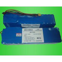 电动滑板车 锂电池  电源 电动车电池  滑板车 迷你电动车 电瓶
