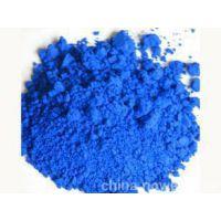 树脂固化褪色指示剂 树脂染色剂 树脂着色剂 高温褪色指示剂