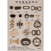 温州厂家直销金属鞋扣  锌合金鞋扣