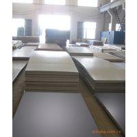 太钢热轧SUS304不锈钢板(中厚板)