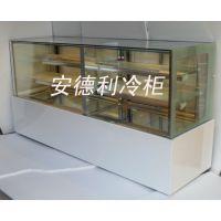 供应广州蛋糕柜 蛋糕展示柜 蛋糕冷藏柜