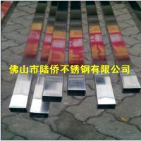 201不锈钢方管30*30*2.5MM方通出厂价