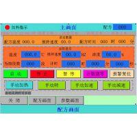 PLC自动化控制设备提供PLC控制系统|成套PLC控制系统|PLC控制系统设计