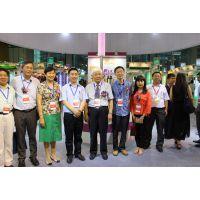 2016中国(广州)国际高端茶产业展览会