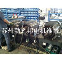 苏州昆山印刷厂电机维修