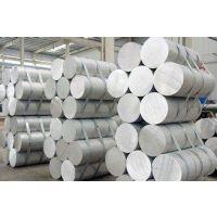 2A12铝合金棒成分 2A12铝棒供应商