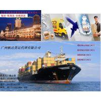 提供至新西兰国际货运海运空运/散货拼箱服务