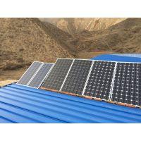 兰州程浩供应白银1.2kw太阳能发电系统,太阳能光伏电站