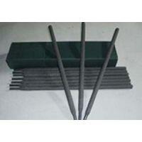 宏阳福州d998碳化钨耐磨焊条