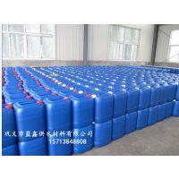 三门峡市热交换器除垢剂、阻垢剂、防垢剂厂家直销