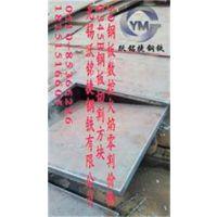 镇江切割Q345R钢板电话18151516605