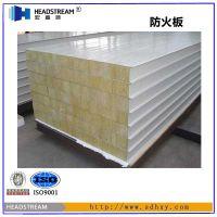 供应50mm不锈钢聚氨酯复合板,不锈钢聚氨酯复合板价格