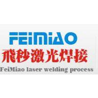 东莞手机外壳激光焊接-飞秒科技激光焊接加工厂