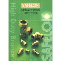 英国塞甫洛克SAFELOK青铜管件代理商价格