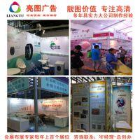 深圳会展中心附近广告喷绘公司 会展中心制作专家每年上百展位制作