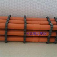 pvc管枕规格 电力管支架报价