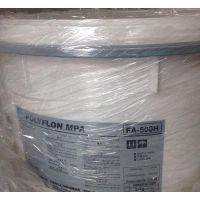 供应日本大金FA-500H防滴落PTFE添加剂注塑级