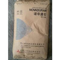 【原厂代理】PBT/三菱工程塑料株式会社/5010GN6-30 诺华迪仑