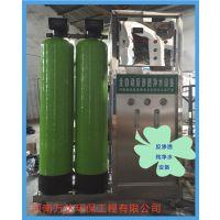 河南纯净水设备报价 河南小型纯净水设备