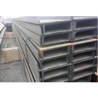 【云南槽钢销售价格】云南省槽钢多少钱一吨0871-65143116