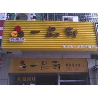 奶茶店装修|深圳餐饮店装修|深圳翠竹奶茶店装修